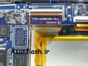 t730_mainboard_v6_2
