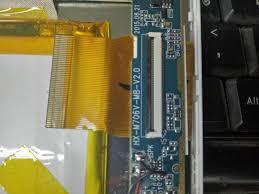 رام HX-M706v-MB-v2.0