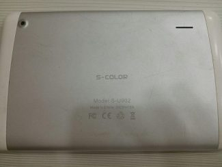 فایل فلش تبلت S-Color S-U902