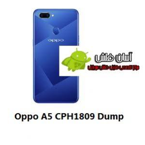 A5 (AX5) CPH1809