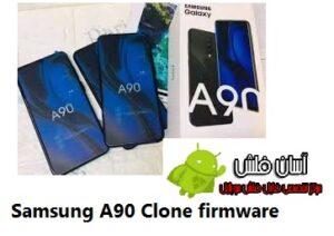 دانلود فایل فلش گوشی چینی طرح Galaxy A90 Clone