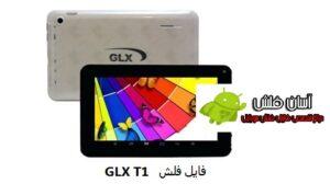 GLX T1