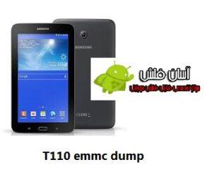 T110 emmc dump