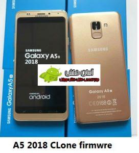 فایل فلش گوشی چینی Galaxy A5 2018 Clone پردازنده مدیاتک MT6580