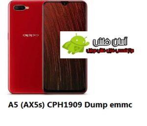 AX5s dump