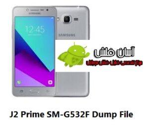 Galaxy J2 Prime G532F
