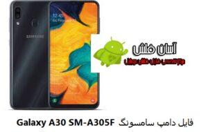 Galaxy A30 SM-A305F
