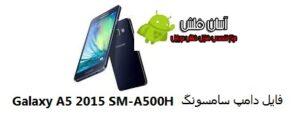 A5 2015 SM-A500H