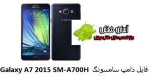 Galaxy A7 2015 SM-A700H