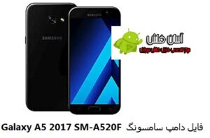 A5 2017 SM-A520F