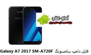 Galaxy A7 2017 SM-A720F