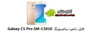 Galaxy C5 Pro SM-C5010