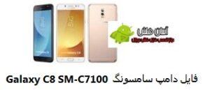 Galaxy C8 SM-C7100