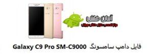 C9 Pro SM-C9000