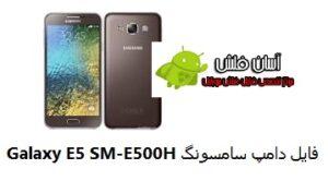 Galaxy E5 SM-E500H