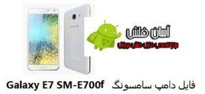 Galaxy E7 SM-E700F