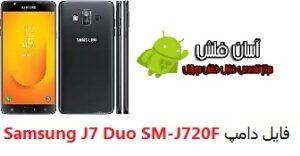 J7 Duo SM-J720F dump