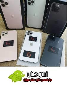 iPhone 11 Pro Max MT6580