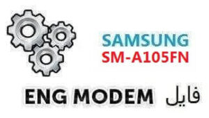 A105FN Eng modem