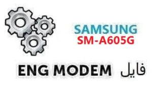 A605G eng modem