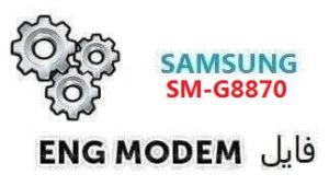 G8870 Eng modem