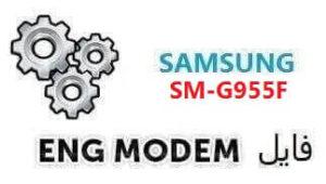G955F eng modem