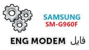 G960F eng modem