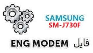 J730F Eng modem